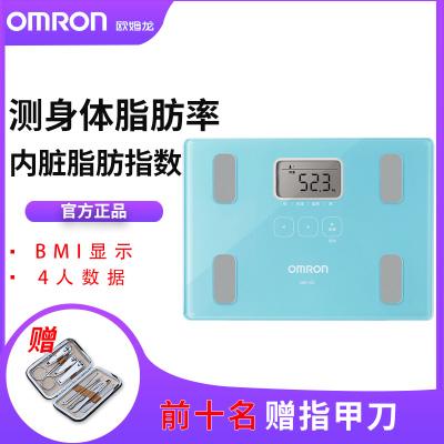 歐姆龍(OMRON)HBF-212電子稱 體脂器 商用 電子秤 嬰幼兒 體重稱 體脂秤 智能體脂計 人體秤 體脂儀 電池