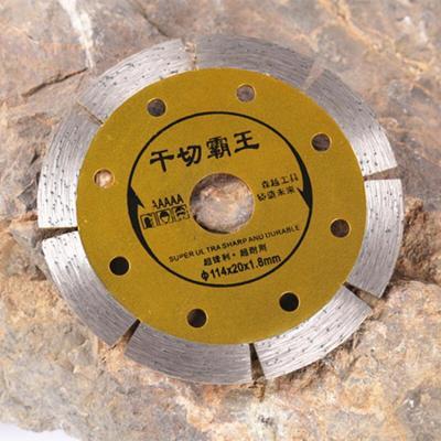 定制定做金剛石鋸片114干切霸王5A鋸片 鋒利耐用切割片石材混凝土切割片
