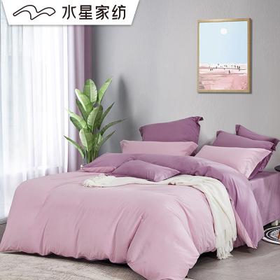 水星家纺 全棉水洗棉简色四件套床上用品 简威尔