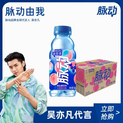 脈動(Mizone)維生素水 蜜桃口味 400ML*15瓶 整箱裝