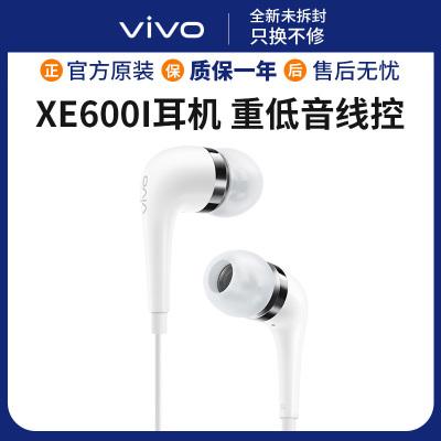 vivo手機耳機原裝入耳式高音質線控帶麥軟塞耳塞式 X23 X27 X21 X20 X9 X7 Z5 Z3 電腦通用安卓