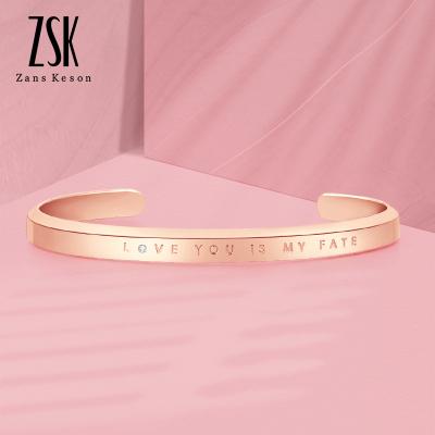ZSK珠寶鉆石手鐲女玫瑰唯愛LOVEYOUISMYFATE同款金色手飾開口新潮女士自戴合金手鐲定價