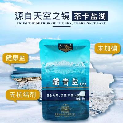 茶卡藏青鹽320g單品自然結晶未加碘不加抗結劑無任何添加茶卡湖鹽天空之境自然結晶自營調料品食用鹽