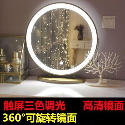 智能網紅led燈化妝鏡帶燈少女臺式桌面美妝補光梳妝鏡子公主大號
