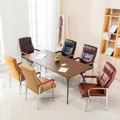 檀星星電腦椅家用辦公椅現代老板椅四腳麻將椅棋牌椅布藝會議椅職員椅子