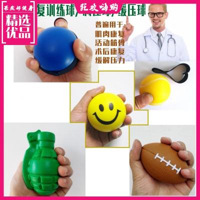 握力球老人病人鍛煉手力握力器中風偏癱手指力量訓練器材康復