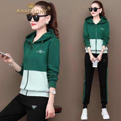 卡姿希品牌運動套裝女春秋2020年新款韓版時尚拼色連帽外套休閑服衛衣兩件套