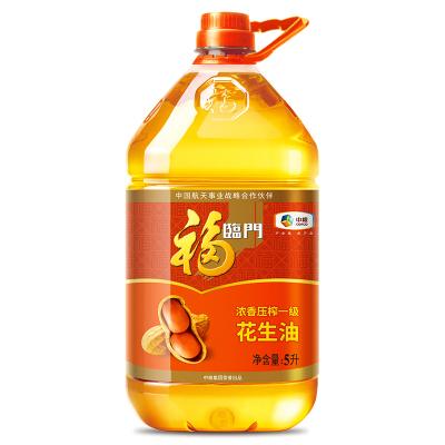 中粮福临门浓香花生油5L/桶家用食用油物理压榨一级当季大花生