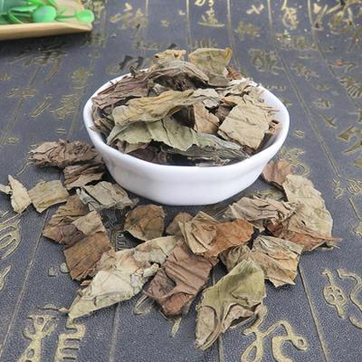 魚腥草折耳根新鮮干貨干魚腥草干500克 可搭涼茶抽煙多喝