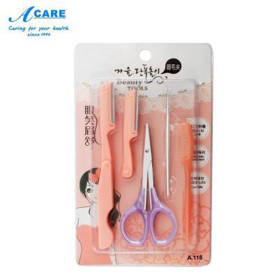 acare阿嚓热 叠式修眉剪工具套装 初学者修眉刀新手美妆修眉刮眉刀