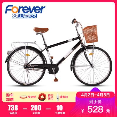 上海永久普通/通勤車自行車26英寸單車城市休閑買菜成人學生男女式腳踏車不支持變速高碳鋼車架普通/通勤自行車