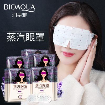 泊泉雅薰衣蒸汽眼罩疲勞去護眼貼黑眼圈遮光透氣眼袋女男士 10片裝