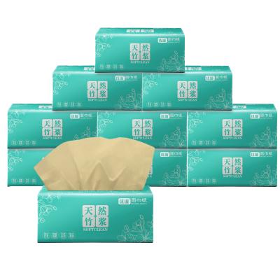 【原漿本色抽紙 36包/箱 】抽紙巾抽紙本色紙巾便攜裝竹漿抽紙衛生紙巾母嬰面巾家用