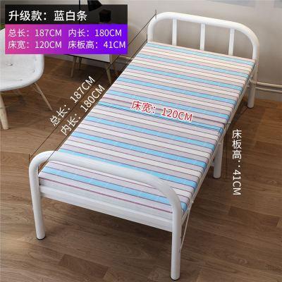 家装好货折叠床单人床家用出租房经济型简易床1.2米简约现代成人午休床女放心购