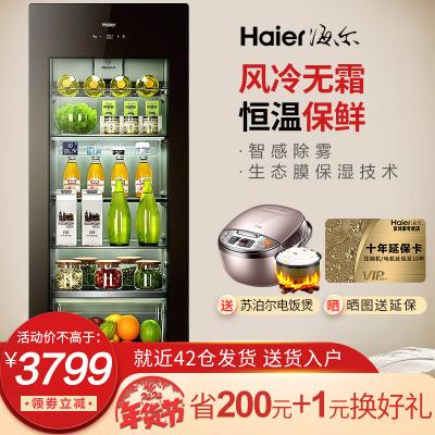海尔(Haier)LC-168H 冰吧冷柜小冰柜家用168升 玻璃冷藏展示柜 家用红酒柜茶叶柜 保鲜办公室小冰箱