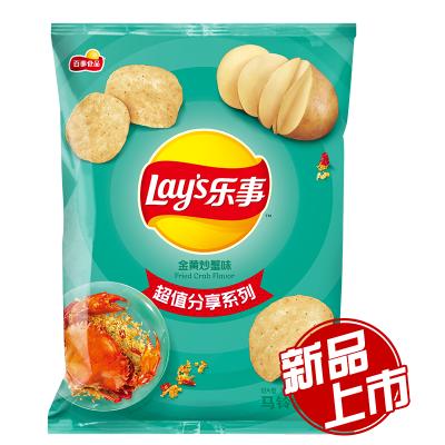 乐事 金黄炒蟹味薯片 135克/包 零食下午茶