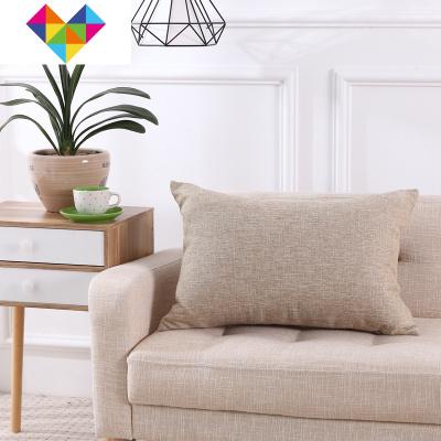 沙發靠背墊長方形大號抱枕套長型客廳布藝靠枕靠墊套罩定做不含芯