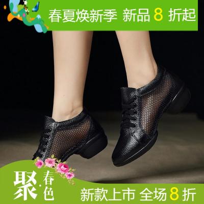 阿乐威夏季舞蹈鞋女士镂空广场舞鞋真皮中跟水兵爵士跳鞋软底