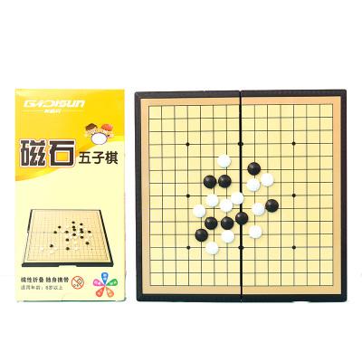 磁性折叠五子棋围棋飞行棋斗兽棋跳棋国际象棋儿童玩具