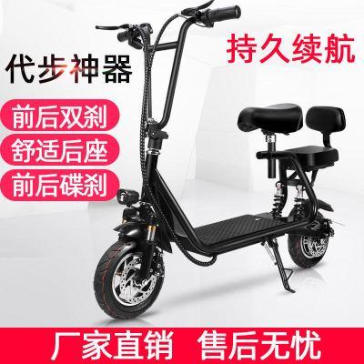 圣雅美新款小型小哈雷電動車成人家用迷你帶娃親子雙人可折疊電動滑板車鋰電池上班代步車自行車單車真空胎