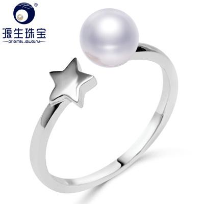 源生珠寶 樂丹 淡水珍珠戒指女款925銀送女友 粉紫色請備注戒指號數
