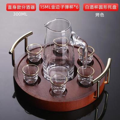 分酒器300ML+金邊15ML子彈杯6個+金把圓盤烤色 白酒分酒器套裝家用玻璃酒壺小號一口杯酒盅2兩子彈杯烈酒白酒杯【定