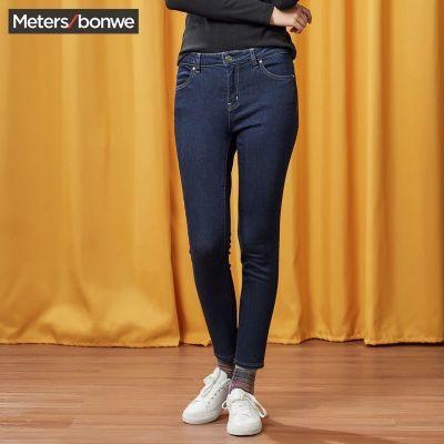 【1件3折价:55.8】美特斯邦威牛仔裤子女新款秋弹力紧身牛仔裤韩版