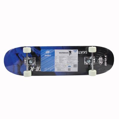 祖迪斯獅普高炫酷楓木雙翹板PU四輪滑板SCD81002