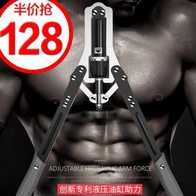 賽妙SAIMIAO家用可調節臂力器2020款40kg臂力棒50公斤握力棒鍛煉腹胸肌臂肌健身器材