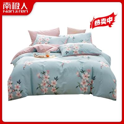 南極人(NanJiren) 全棉四件套純棉雙人被套床單清新印花套件1.5m1.8米床上用品