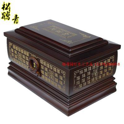 骨灰盒 花圈寿衣寿盒棺材殡葬 送随葬品 办理代捐