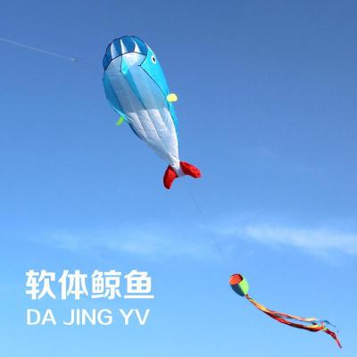 高檔軟體鯨魚風箏 大型好飛易飛成人風箏 正品