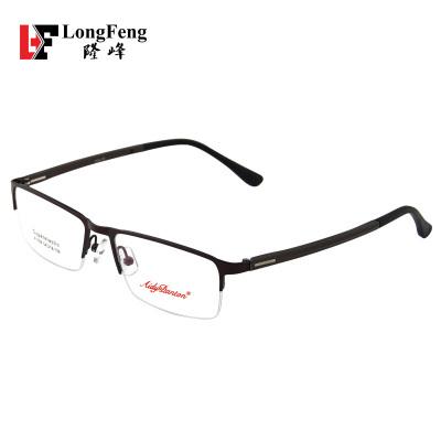 隆峰(Longfeng)男士近视眼镜架 半框TR眼镜框 光学镜架 可配近视镜 镜框