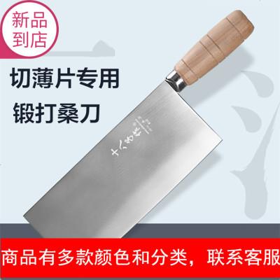 菜刀 厨师专用超快锋利切片刀手工锻打刀具厨房切肉菜刀