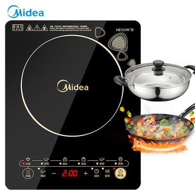 美的(Midea) WK2102T 大功率多功能 电磁炉