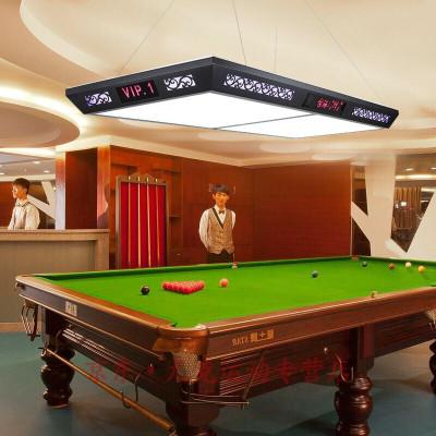 户外新款台球专用 美式黑八斯诺克铝材LED台球灯桌球灯吊灯台球桌台球厅桌球室俱乐部灯罩放心购