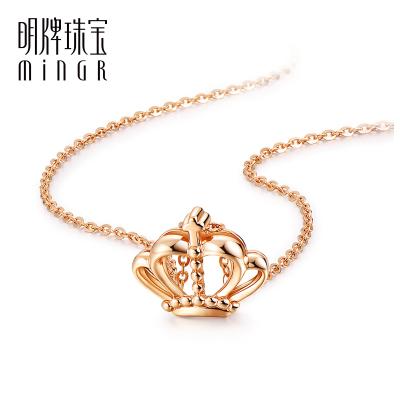 明牌珠寶黃金18K金項鏈 彩金皇冠項鏈吊墜首飾套鏈送女友 CSR0018定價