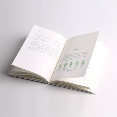 可复制的领导力 樊登的9堂商业课 樊登 著 App 樊登读书会发起人 企业管理 经济管理类书籍 中信出版社图书 书