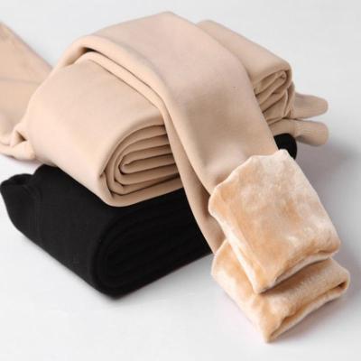 俏依惠肉色打底褲女內穿光腿秋季神器加絨加厚黑色保暖外穿棉褲冬