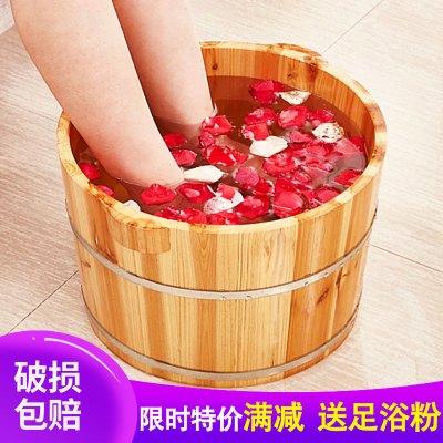 阿斯卡利(ASCARI)泡腳桶木桶家用木質洗腳桶足浴盆過小腿實木泡腳洗腳神器泡腳盆