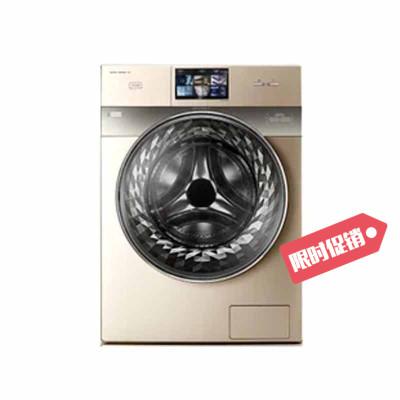 【99新】小天鵝(LittleSwan) BVL1G100G6 金色 鎧比赫巨匠工藝 精雕細琢 臻享極簡 滾筒洗衣機