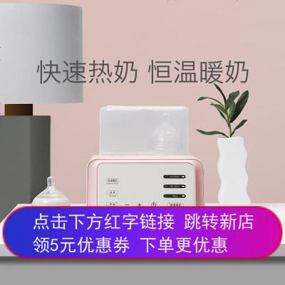 babycare恒温温奶器 消毒器二合一自动 奶瓶热奶器 智能暖奶器维尔粉