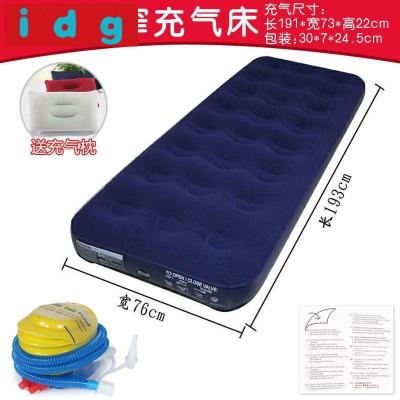 家裝好貨米囹充氣床單人充氣床墊雙人家用戶外折疊沖氣床車載午休氣墊床嘉威新款102260