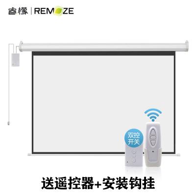 REMOZE睿檬 72英寸16:9 電動幕布高清白塑投影幕布