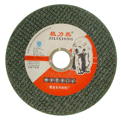 極力熊(JILIXIONG) 樹脂砂輪不銹鋼切割片 金屬切片角磨機片 105*1.2*16mm 50片