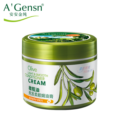 A'Gensn安安金纯橄榄油亮发柔顺焗油膏300ml 免蒸柔顺精华护发素发膜倒模养发护发各种发质通用烫染修护