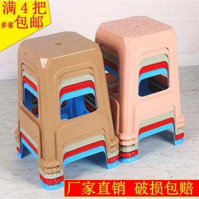 蘇寧放心購大小便攜塑膠椅塑料高凳子座椅家用加厚款快餐店塑膠凳寫字(4把起發,少拍不發貨)A-STYLE