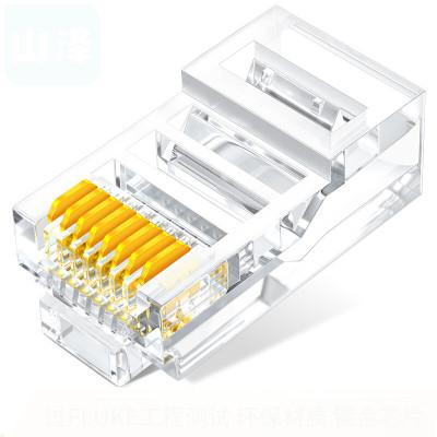 山泽超五类水晶头RJ458P8C电100个5100CJ单位:盒