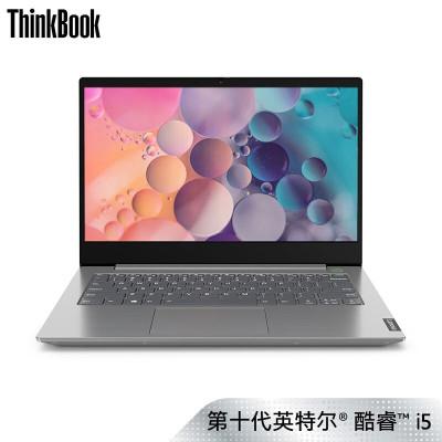 聯想Thinkbook 14 02CD 14英寸窄邊框商務輕薄筆記本電腦(十代i5-1035G1 8G 1T+256G SSD 2G獨顯 FHD高分屏 Win10
