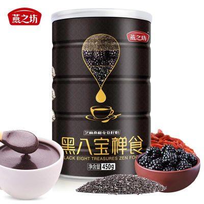 燕之坊芝麻桑葚奇亚籽粉黑八宝禅食粉450g